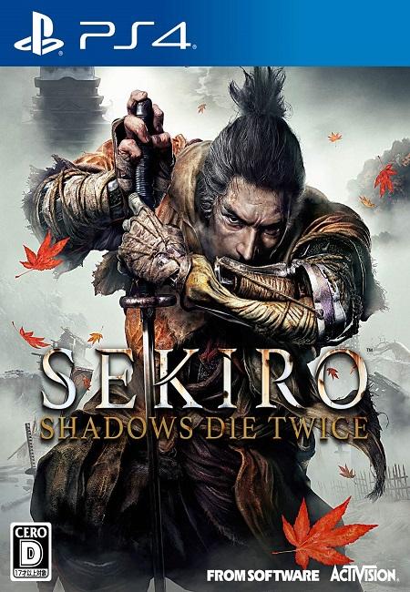 Sekiro Shadows Die Twice PS4 (Preowned)
